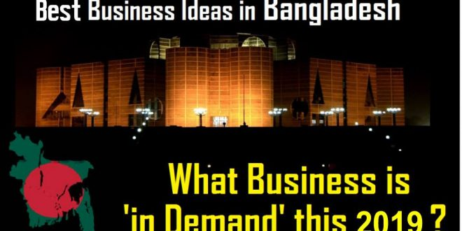 Best innovative business business ideas 2019 in Bangladesh ,business ideas,innovative business ideas,business plan